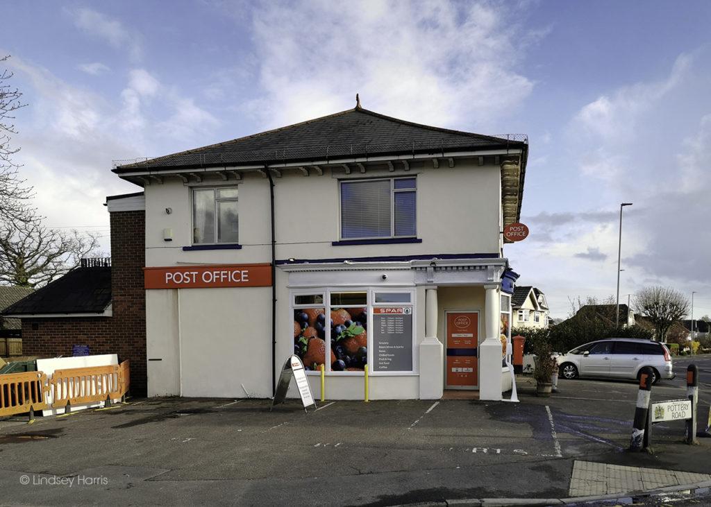 Spar store & Post Office (Courts), Sandbanks Road, Poole.